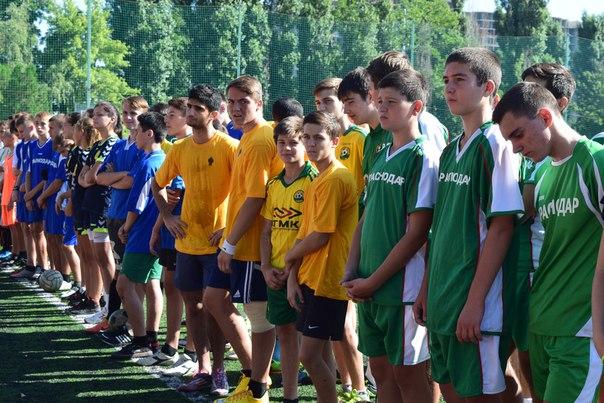 Праздник спорта в КубГУ!